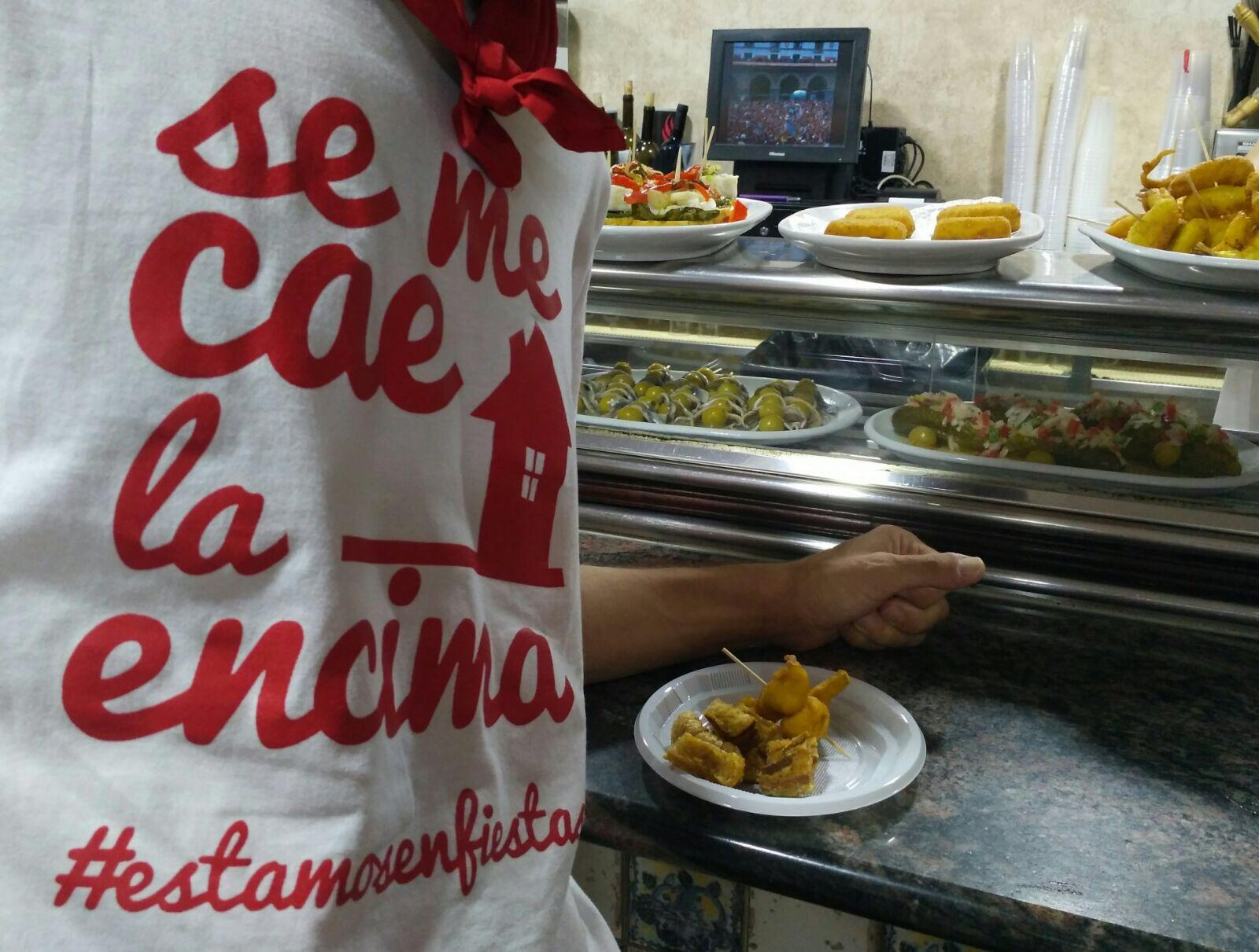 Fiestas Tudela 2017_30